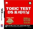 logo Emulators TOEIC Test DS Training (Clone)